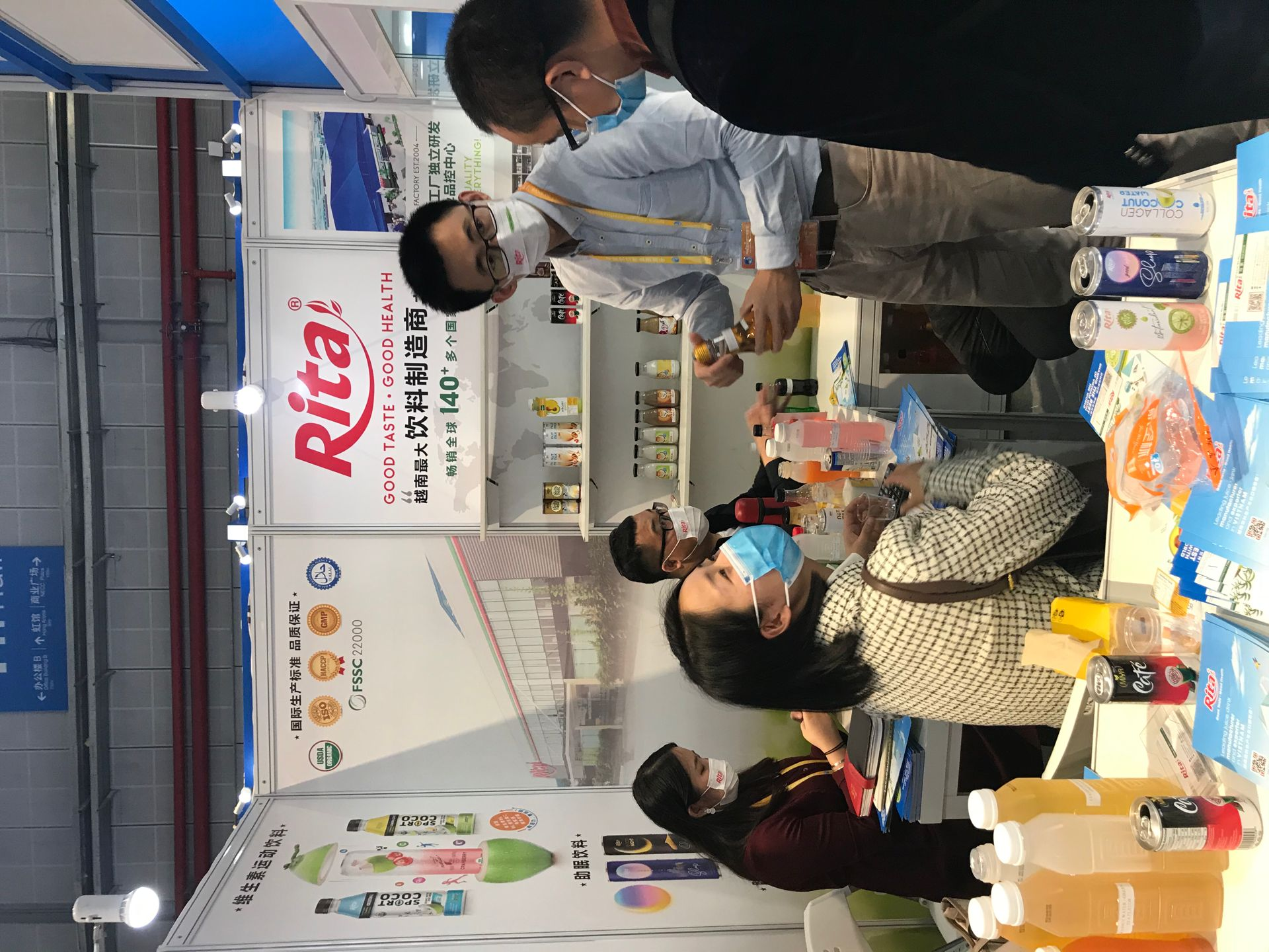 RITA ATTENDS THE 3RD CHINA INTERNATIONAL IMPORT EXPO (CIIE) 2020