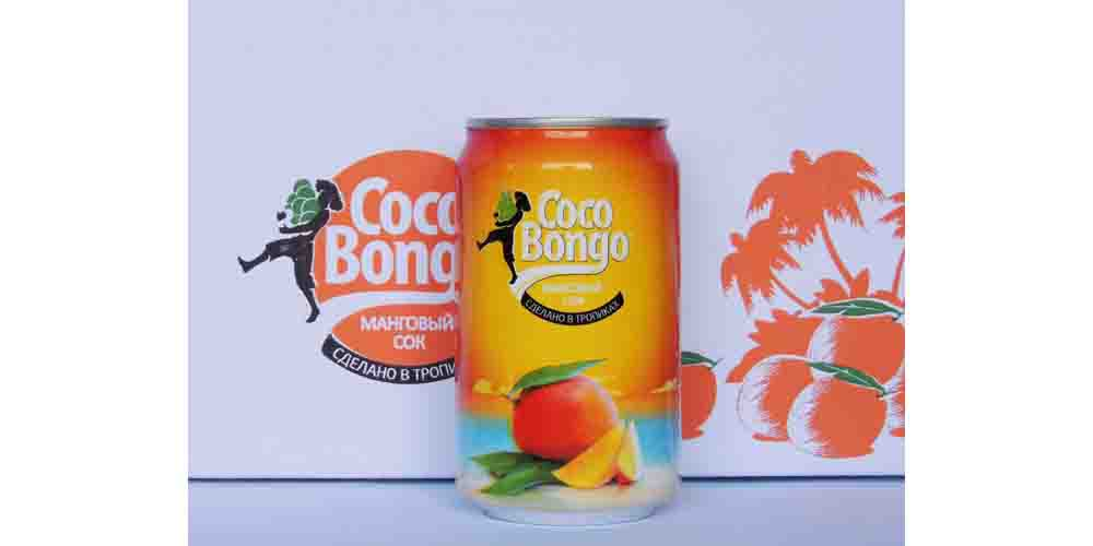 Coco bongo peach from RITA US